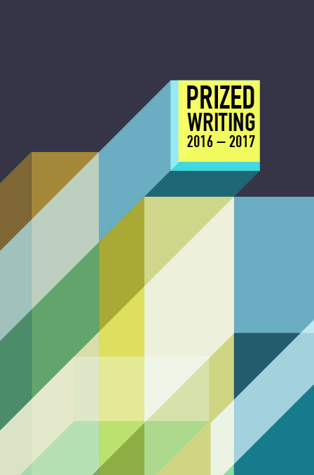 Prized Writing 2016-2017 cover, geometric design