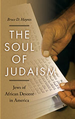 """The Soul of Judaism"" book cover"